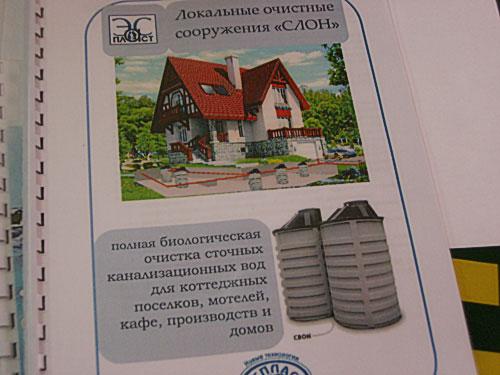 http://www.zarechie-village.ru/images/news/news_241.jpg