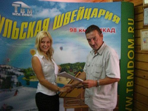 http://www.zarechie-village.ru/images/news/news_242.jpg