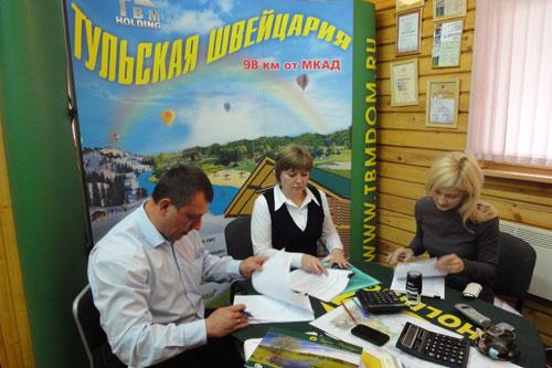 http://www.zarechie-village.ru/images/news/news_259.jpg