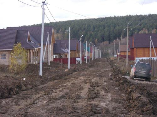 http://www.zarechie-village.ru/images/news/news_274.jpg