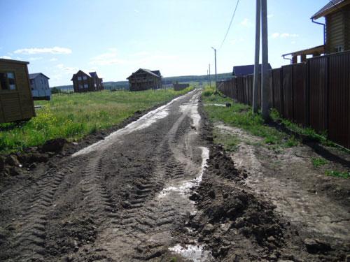 http://www.zarechie-village.ru/images/news/news_464.jpg