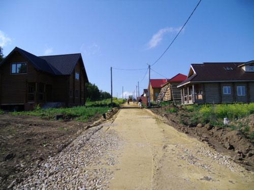 http://www.zarechie-village.ru/images/news/news_484.jpg