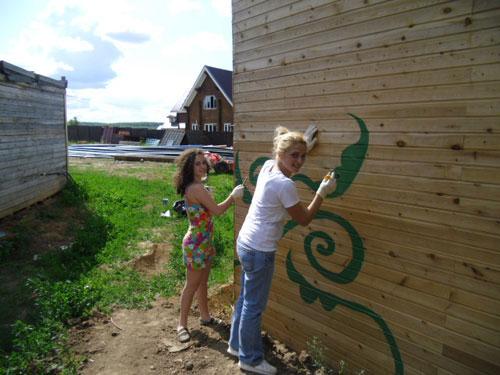 http://www.zarechie-village.ru/images/news/news_493.jpg