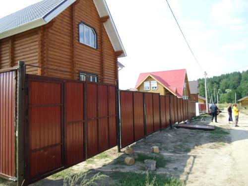 http://www.zarechie-village.ru/images/news/news_537.jpg